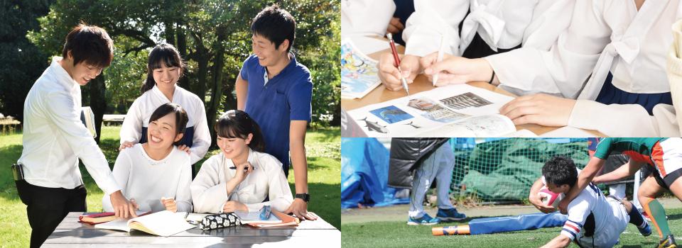 公益財団法人 在日朝鮮学生支援会